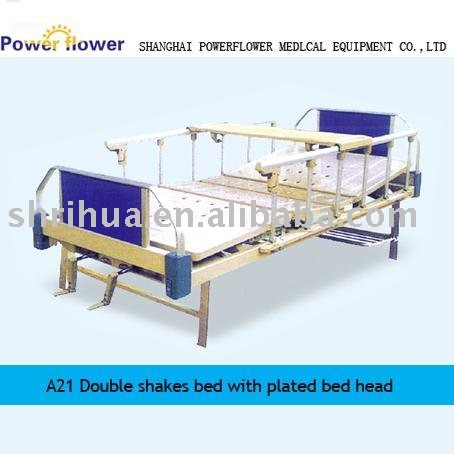 FDA,ISO 13485, CE approved Double shakes bed with plated bed head A21 Medical bed