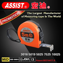 Promotional round retractable ABS tape measure with 3m 5m 8m 10m steel tape measure
