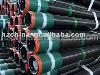 "Manufacturer preferential supply High quality Casing pipes/tubes API 6""-32""/api 5l x42/api 51 x52 seamless tube"