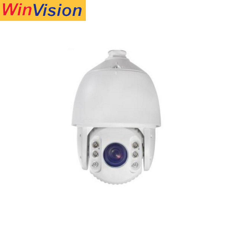 Hot sale Hikvision 150 meter ir distance h.265 20x zoom outdoor speed dome poe ptz ip camera DS-2DE7520IW-AE
