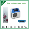 ECO-friendly and non-pollution home-using split inverter heat pump
