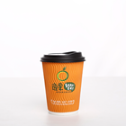 Custom Disposable Paper Cup Recyclable Ripple Wall Paper Coffee Cups