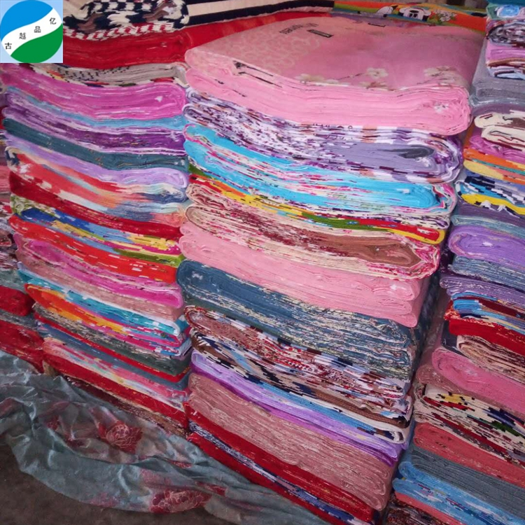 High Quality Cheap Price Wholesale Manufacture bed polyester Fabric Sheeting