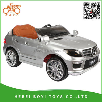 Hot Selling Kids Electric Cars For Years Old With Two