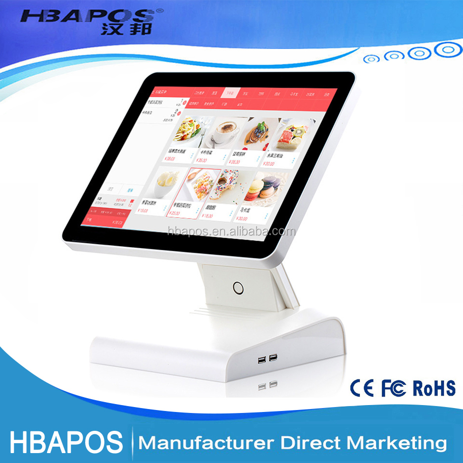 "HBA-Q2 15"" capacitive handheld pos terminal/ android pos/ pos system all in one"