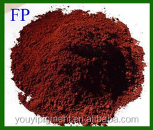2014 animal feed used iron oxide red