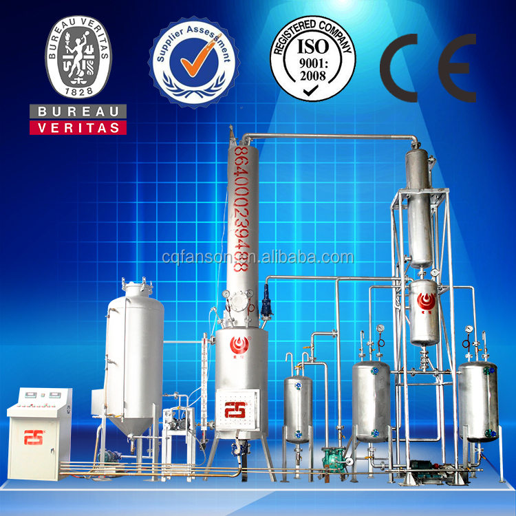 High precision and Microfiltered waste oil recycle equipement