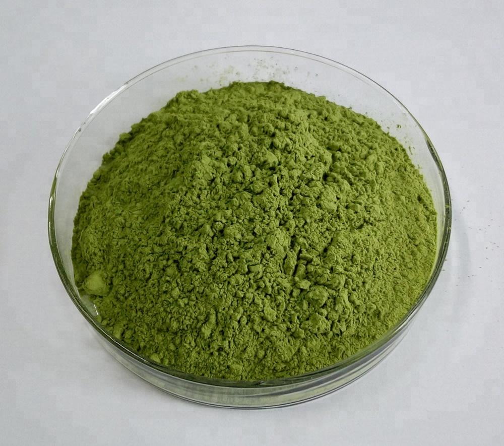 Free Sample Natural Pure Organic Matcha Green Tea Powder - 4uTea | 4uTea.com