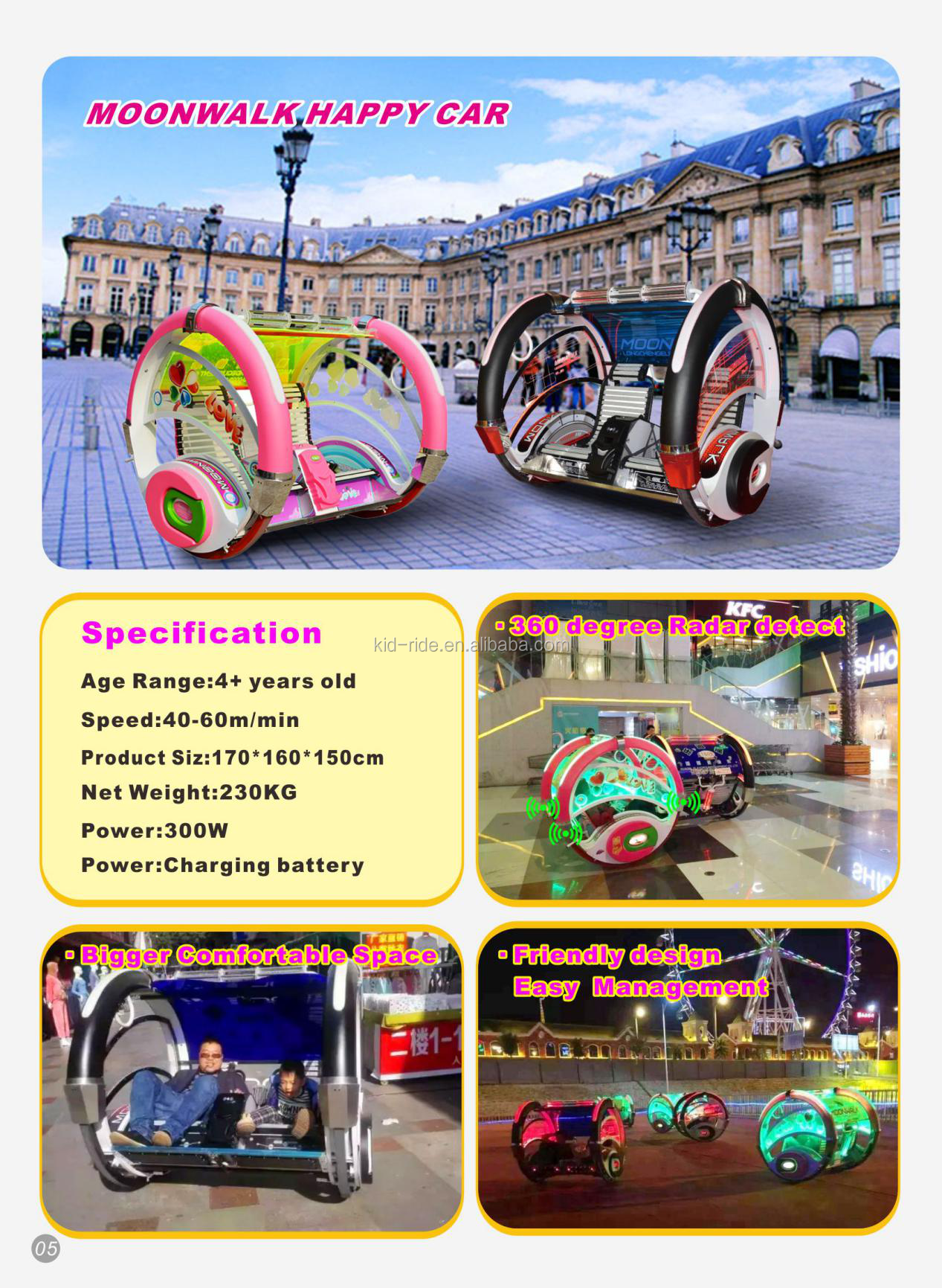 2019 New 360 Degree Rotation Adult And Child Ride Swing Happy Rolling le bar Car For Sale