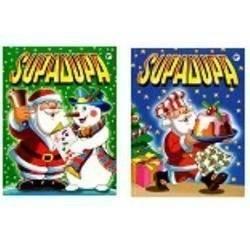 DDI - Christmas Supa Dupa (Cases of 20 items)