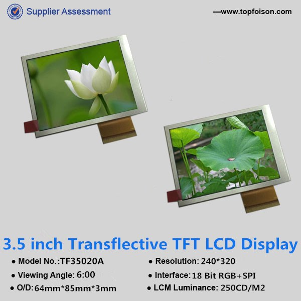 best offer 3.5 inch TFT 240*(RGB)*320 Transflective Sunlight Readable LCD module for industry use