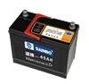 12v45ah car battery for sale , auto battery made in china