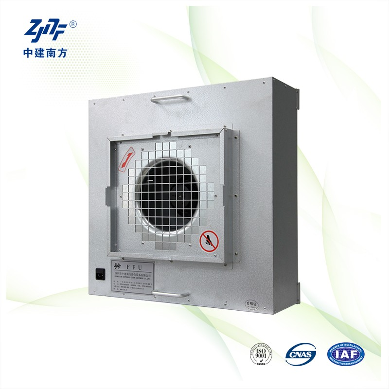 Oem Ffu,Fan Filter Unit With Hepa Filter,Air Cleaning Equipment ...