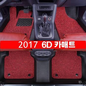 5D Car Floor Mats Car Foot Pad For HYUNDAI Elantra Tuscon Verna