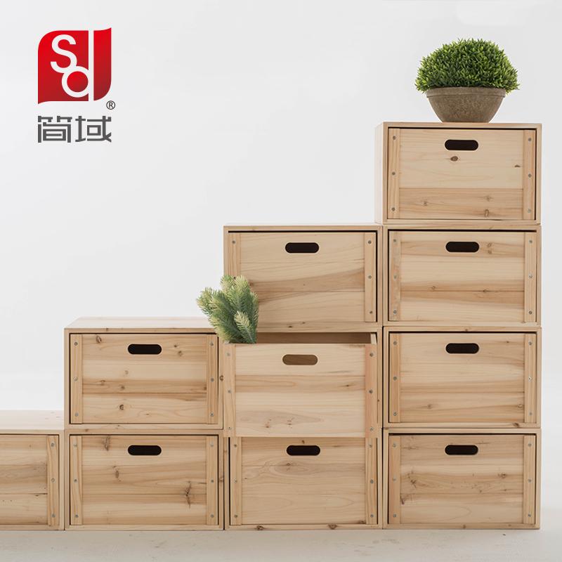 jane domaine combinaison biblioth que en bois livraison ikea petite grille armoire de rangement. Black Bedroom Furniture Sets. Home Design Ideas