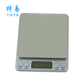 Serviceable 200g X 0.01g Digital Jewelry Gold Herb Balance Weight Gram LCD Antique Mini Pocket Scale
