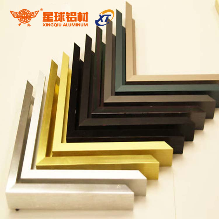 Aluminum frame profile for picture frame/photo frames/mirror frames Poster Snap Aluminum profile