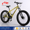 Good ideal Bikes Magnetic Bike Fat Bike/new model Bicycle Fat tire 26x4.0/Cheap Fat Tire Bicycle