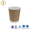Custom Good Quality Disposable Paper Coffee Cup