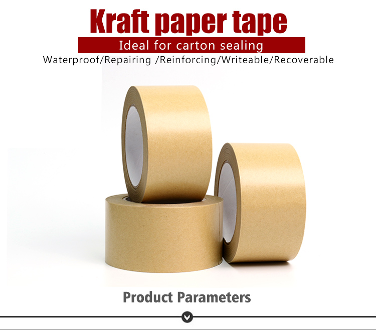 Custom self adhesive printed kraft paper gummed tape