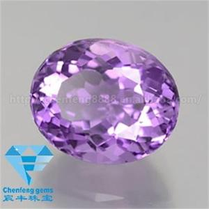 Hydro Quartz Purple Amethyst Oval Special Faceted Cut