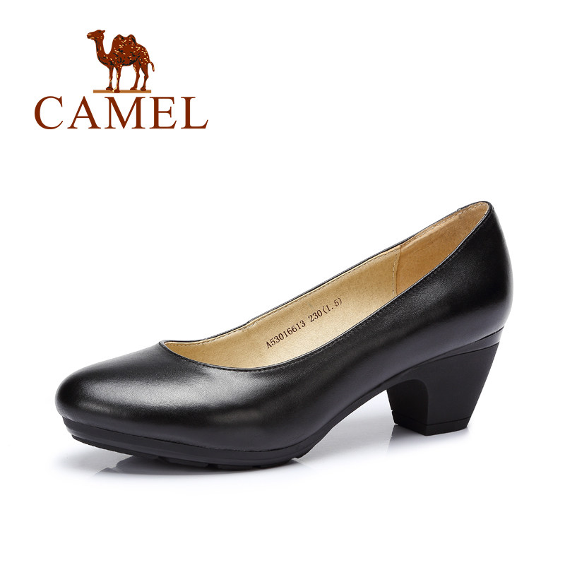 Camel Leather Shoe Inserts