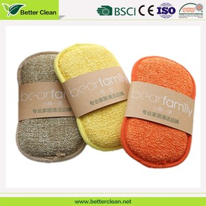 Clean colorful natural kitchen room used dish cleaning sponge