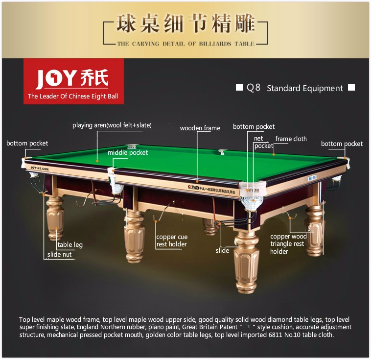 Joy Q Type Small Snooker Billiard Table Pool Table Buy Practice - Chinese pool table