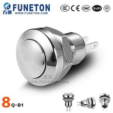 Auto lock push mounting hole 8mm size button switch