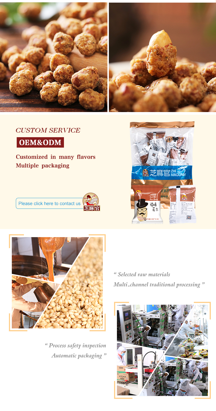 Chinese good supplier blanched Roasted Spicy Peanuts Fried Peanuts Snack