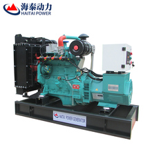 CE ISO single phase 220v 3kw natural gas generator