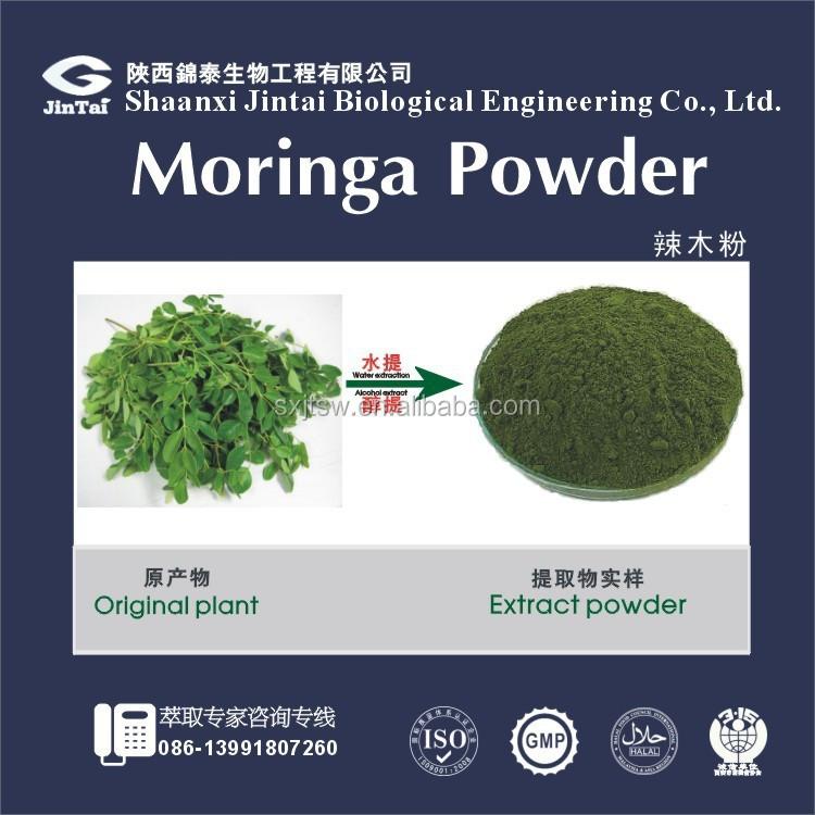 Organic Natural Dried Malunggay Oleifera Leaves Powder Moringa ...