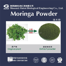 Organic Natural Dried Malunggay Oleifera Leaves powder moringa powder leaf