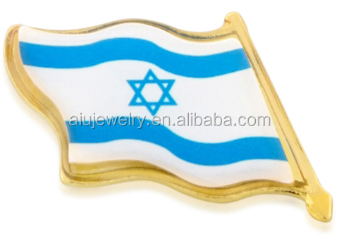 Gold Plated metal pin lapel Israel Flag Pin