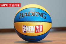 Factory Price Non-slip Plain Different Size Brand Name Bulk Wholesale PU Basketball