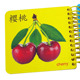 drawing book for children Spiral binding YO book children's enlightened reading book printing