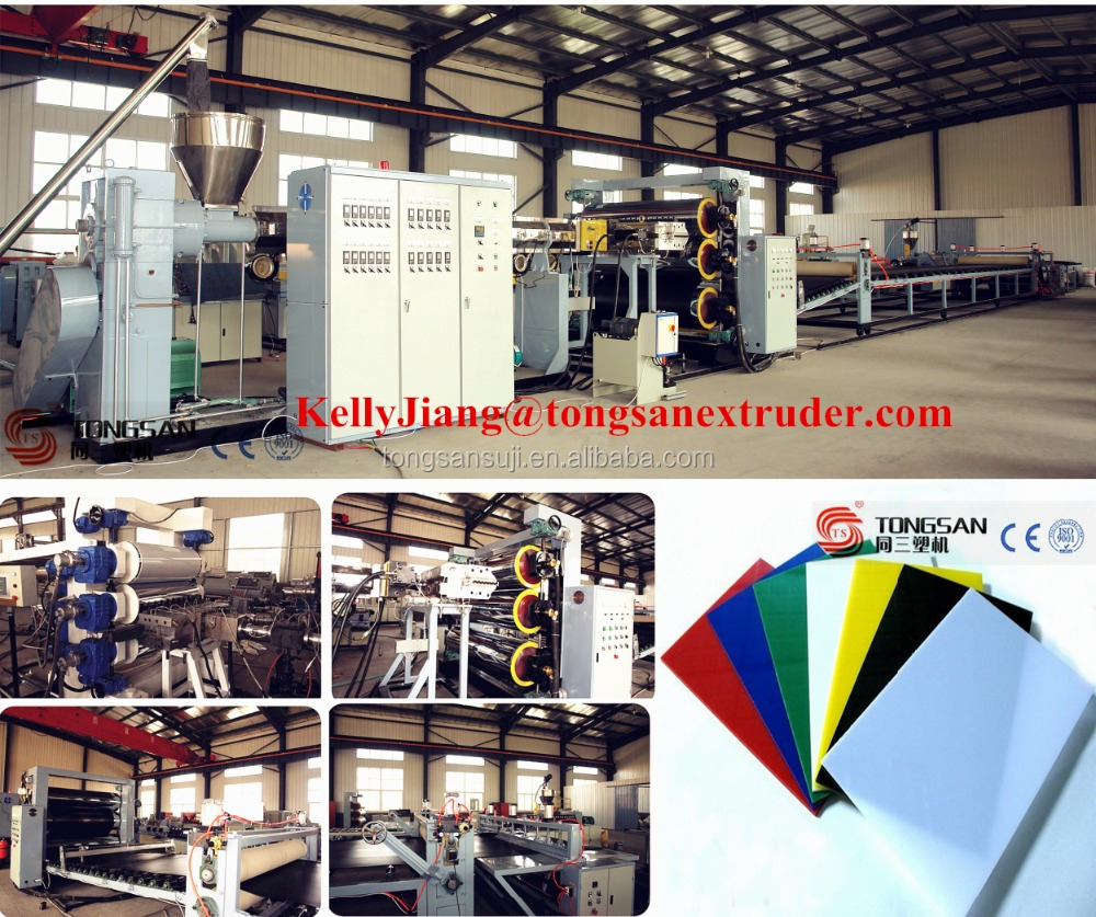 Plastic PC Polycarbonate Solid Sheet Extrusion Production Line