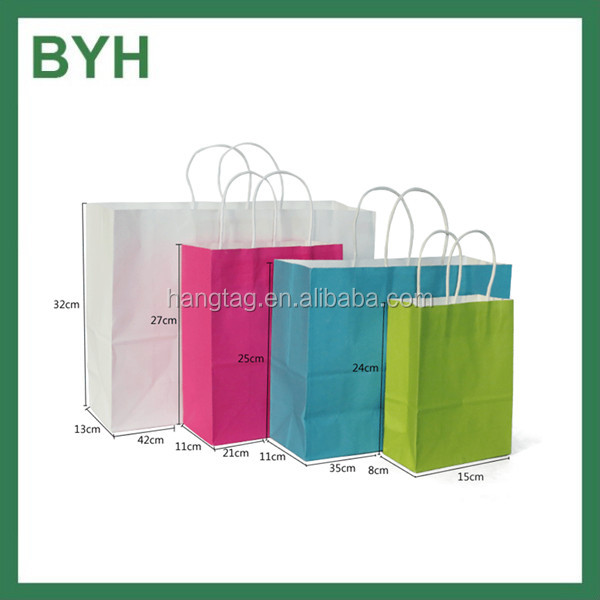 Cheap simple white garment paper bag ,cosmetic shopping bag ,gift paper bag