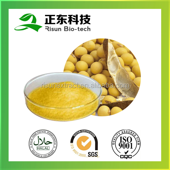 nutritional product phosphatidylserine light yellow fine powder