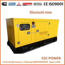 2015 hot sale china manufacturer 250kva diesel generator set