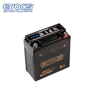 Motorcycle battery 12N4-BS/12N5-BS /12N9-BS china dry cell battery 12V 4A/5A / 9A