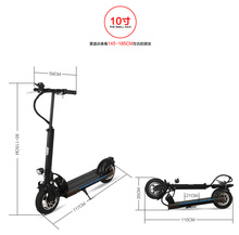 Factory price strong motor 500w 48v two wheel 10 inch electric motorcycle scooter