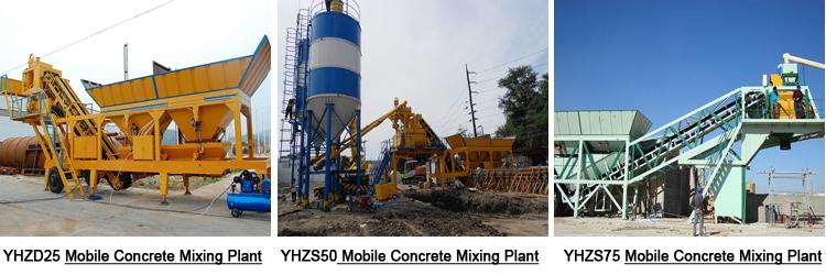 Заводы по производству бетона цемента купить бетон рославль