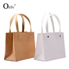 Oirlv Wholesale China Factory Custom Logo Exquisite Handmade Jewelry Bag Recyclable Shopping Kraft Paper Gift Bags Packaging