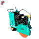 High Quality Products 2018 Concrete Curb Concrete Road Cutting Machine Road Construction Equipment Gasoline Concrete Kerb Groove