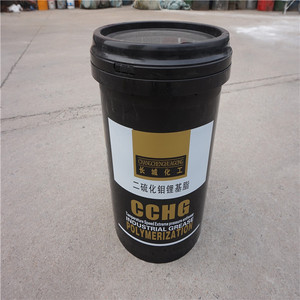 Molybdenum disulfide grease MoS2 extreme pressure lithium base grease