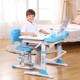 Kids table chair furniture height adjustable non toxic children study writing desk