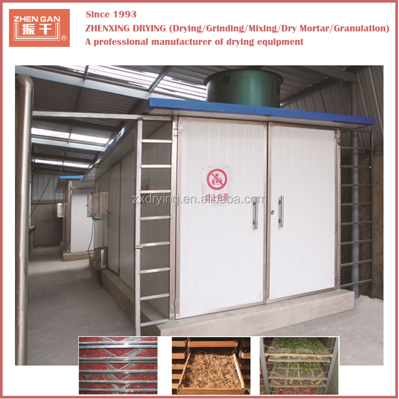 Alibaba.com hot air circulation drying room Fresh Vegetable dryer machine/Fruit Sea Food Fish Dryer\Drying Machine