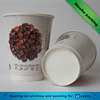 12oz insulated double wall hot coffee milk tea stackable paper cups manufacture