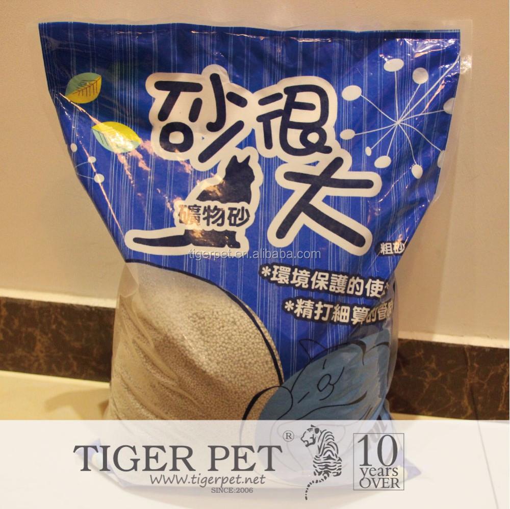 litiere chat zeolite